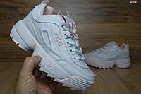 Женские кроссовки Fila Disruptor 2  белые кожа
