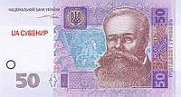 50 гривен. Пачка сувенирных денег, фото 1