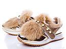 Модные Кроссовки на девочку бренда Clibee Размеры 25- 36, фото 2