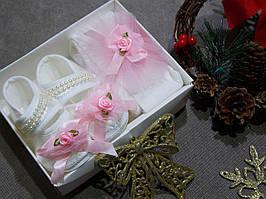 Очень красивый набор для девочки на крещение, на праздник (пинетки, повязочка, колготки)  Турция