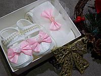 Очень красивый набор для девочки на крещение, на праздник (пинетки, повязочка, колготки)  Турция, фото 1