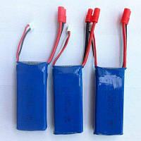 X8HG СЫМА X8C RC горючего запасная часть 3шт 7.4 в 2000 мАч LiPo Аккумуляторы Синий