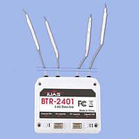 В QR x350 электронной вертолет, БТР-2401 приемник запасные части для DIY аксессуары Белый