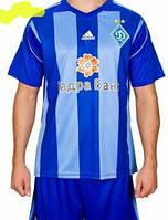 Мужская (р.48-52) футбольная форма без номера ФК ''Динамо'' (Киев) - сине-голубая, гостевая