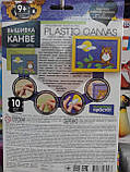 Вышивание на пластиковой канве Совы (PC-01-01), фото 5