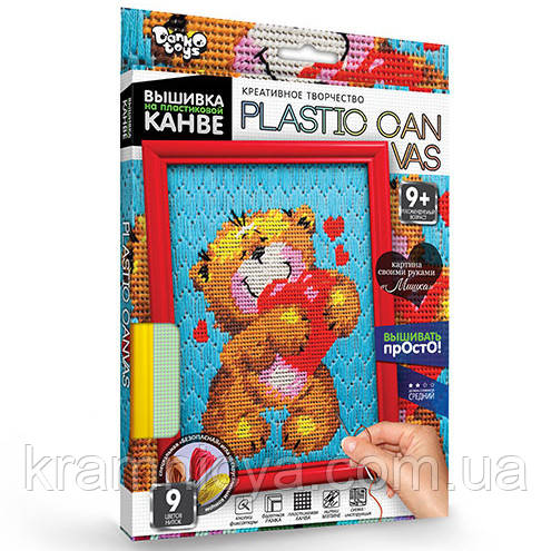 Вышивание на пластиковой канве Медвежонок (PC-01-03)