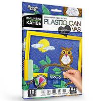 Вышивание на пластиковой канве Сова (PC-01-010)