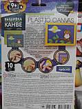 Вышивание на пластиковой канве Собачка (PC-01-06), фото 5