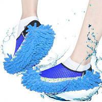 Практичные силиконовые шлепанцы для мытья полов Синий