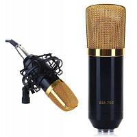 BM-700 Студийный микрофон для домашней звукозаписи, студийной работы Чёрный