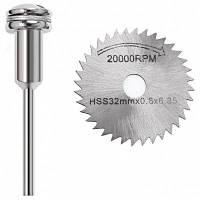 WLXY практичный 32 мм высокоскоростной стальной пильный резак с соединительным штоком электрические шлифовальные принадлежности Серебристый