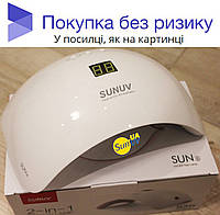SUNUV.UA Sun8 48Вт Smart nail lamp 2.0 гибридная уф лампа лед сушка ногтей UV LED Sun 1 2 3 4 5 6 9 48W Sunuv8