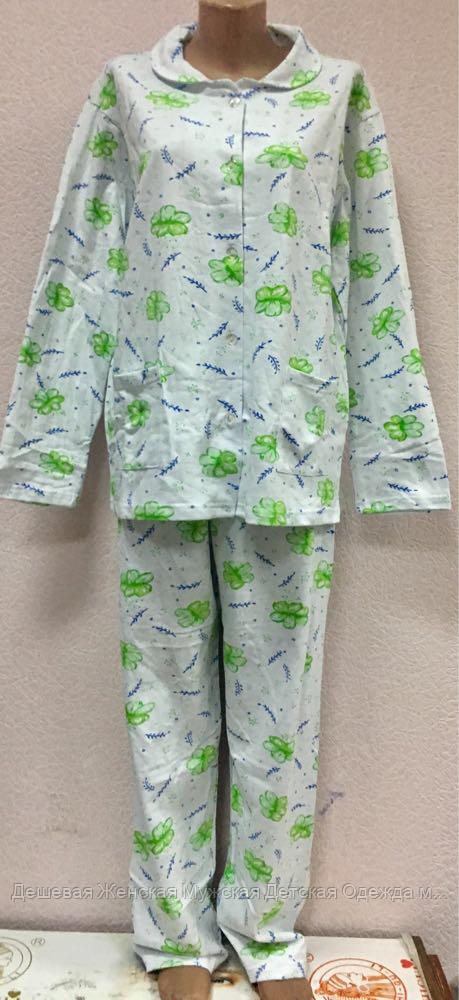 Пижама женская ботал 100% хлопок