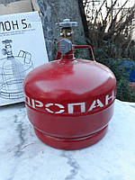 Баллон газовый 5л ,  ВБ-2