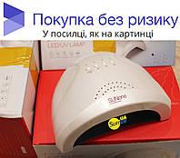 SunOne + подарки 24W / 48W  uv led lamp уф лед лампа 24Вт / 48Вт Sunuv1 Sun1 наращивание маникюр