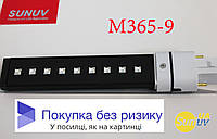SUNUV.UA M365-9 9Вт гибридная сменная уф лед лампа сушка ногтей UV LED lamp 9W 365 405 Sunuv Replacement Bulb