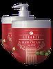 МАСКА - КРЕМ для сухих и поврежденных волос с аргановым маслом LEGANZA  1000 мл с дозатором