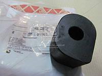 Втулка стабилизатора MB (Производство Febi) 01085, AAHZX