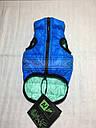 Куртка Airy Vest Lumi M 40 светящийся жилет салатово-голубой одежда для собак, фото 9