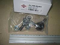 Стабилизатор, ходовая часть (Производство ASHIKA) 106-06-601