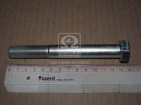 Болт М16х1,5х130 задний кронштейна рессоры, крепления стартера Камаз (прочность 10.9) (производство Белебей) (арт. 1/58643/31)