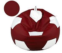 Кресло-мяч в бордовом цвете, ткань Кожзам Zeus (размеры: S, M, L)