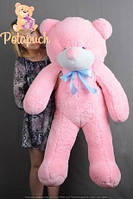 Большой плюшевый мишка,мягкая игрушка 140см розовый