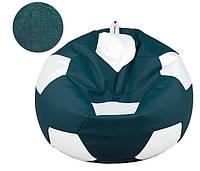 Кресло-мяч в синем цвете, ткань Велюр El Dorado (размеры: S, M, L)