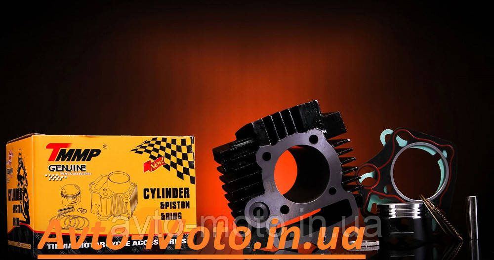Цилиндр 70 cc Дельта, Альфа, Актив, с поршнем Teflon ТММР