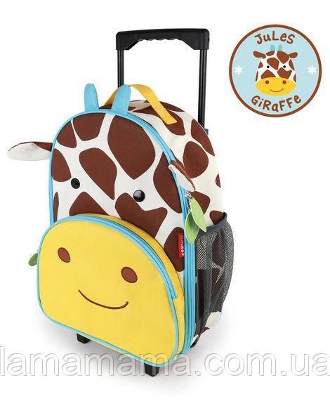 Детский чемодан на колесиках Жирафик Скип Хоп Skip Hop Zoo Kids Rolling Luggage