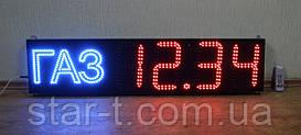 Ценник светодиодный для АЗС