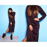 Платье миди классика с разрезами + (3 цвета)