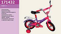 Велосипед 2-х колес 14 171432 1шт со звонком,зеркалом,руч.тормоз