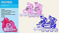 Ролики RS17021 6шт р.S 28-31, металл.рама,колеса PU,4 свет,синий,розовый в сумке