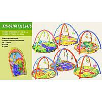 Коврик для малышей 325-59612345 36шт6 вид микс, с пластик погремуш на дуге, в сумке 67345см