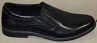 Мужские кожаные туфли черные классика, кожаная обувь мужская от производителя модель АМТ15КР