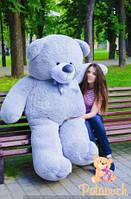 Большой плюшевый мишка, медведь Ветли 180см серый