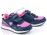 Кроссовки и кеды детские Style-baby