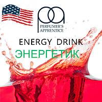 Ароматизатор Energy Drink Flavor (TPA/ТПА) – Энергетический Напиток