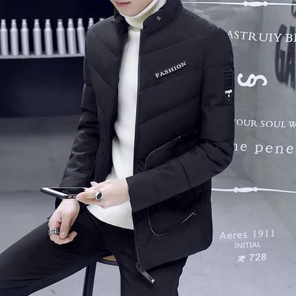 Мужская куртка Fashion