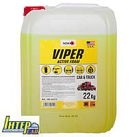 Шампунь концентрат NOWAX Viper Active Foam NX20111/1 20л
