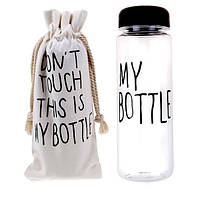 Бутылка My Bottle с чехлом MH-190