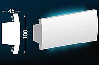 Карниз для скрытого освещения Тс-22