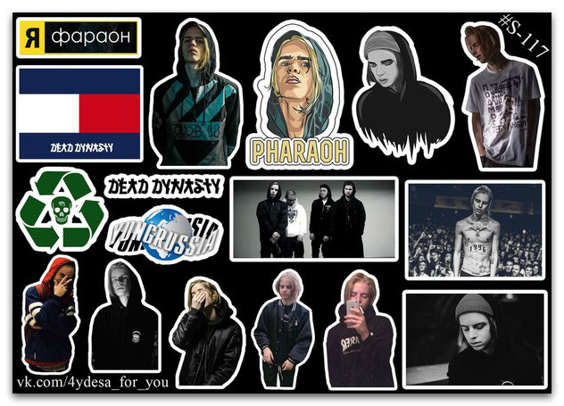 Stickers Pack Pharaoh Dead Dynasty, Фараон #117
