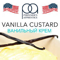 Ароматизатор Vanilla Custard Flavor (TPA/ТПА) – Ванильный Крем