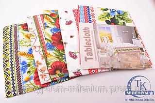 Скатерть тканевая Tablecloth размер 120/152 см. 6