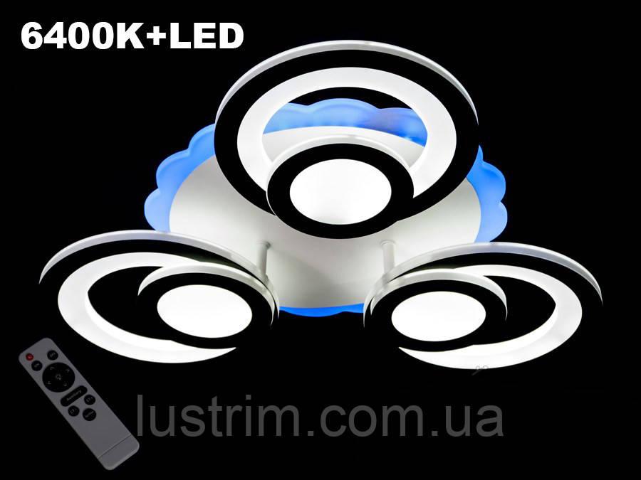 Сверхъяркая светодиодная люстра с цветной подсветкой 80W