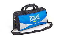 Спортивная сумка для спортинвентаря Everlast