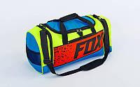 Спортивная сумка fox