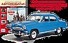 Легендарные Автомобили №01 ГАЗ-21И Волга | Модель коллекционная 1:24 | Hachett, фото 3